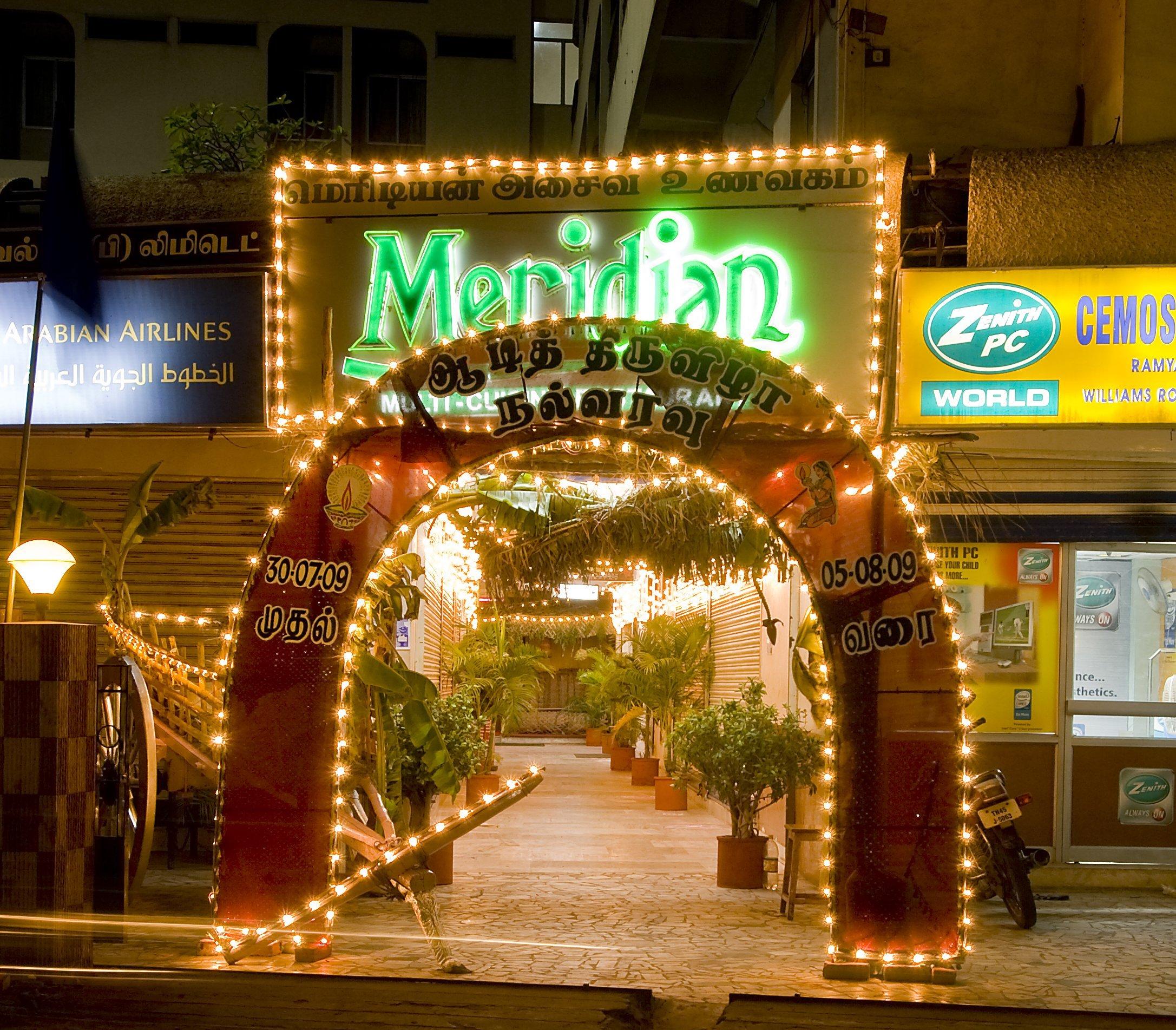 meridian-restaurant-ramyas-hotels
