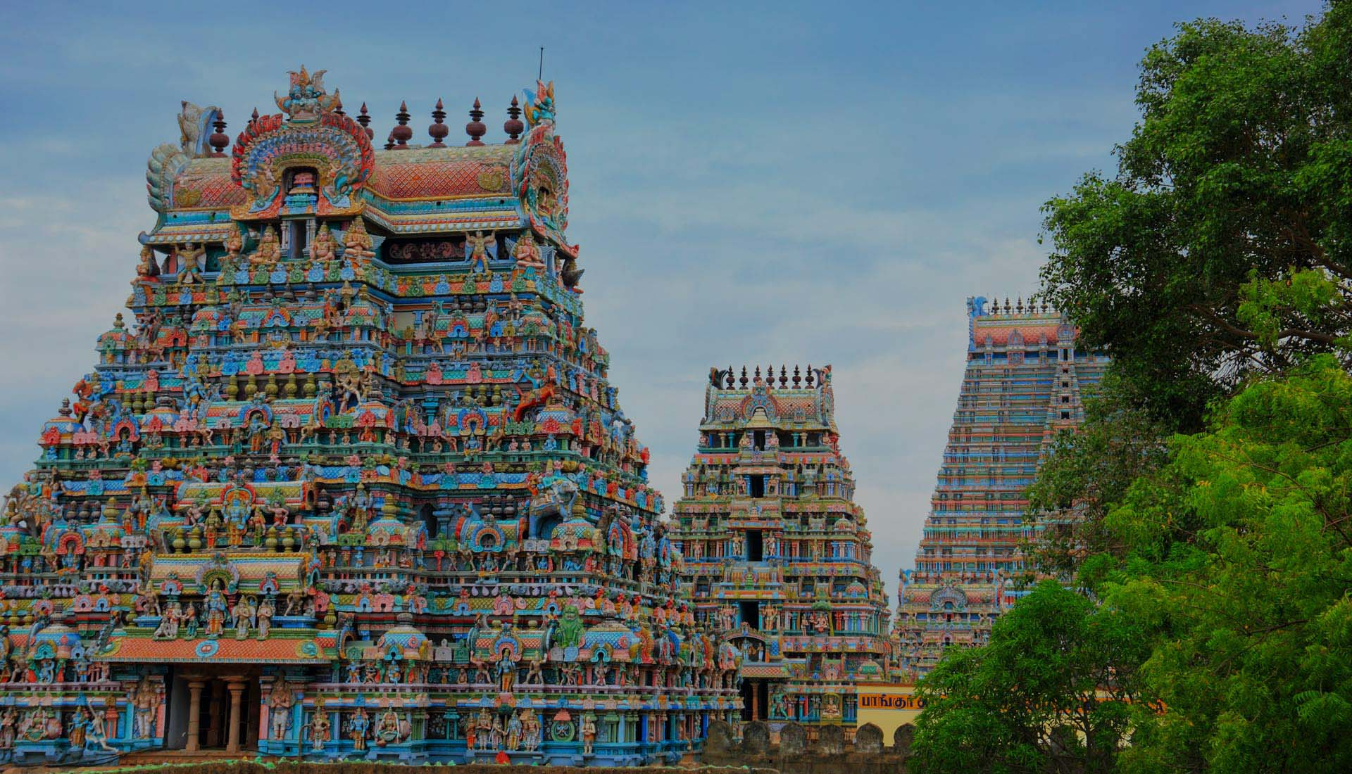 temple-srirangam-trichy-hotel-ramyas