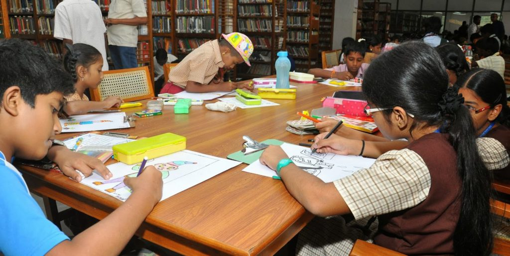 trichy library