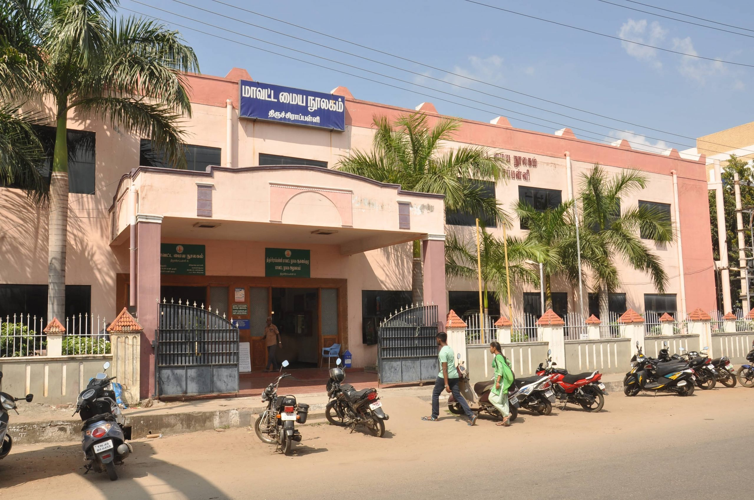 trichy central library